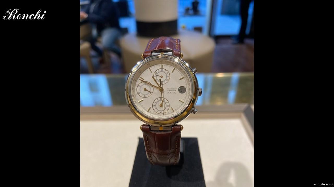 Orologio Van Cleef & Arpels