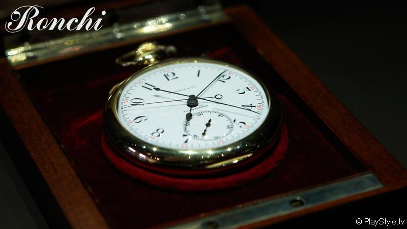 Tiffany&Co. Orologio da tasca
