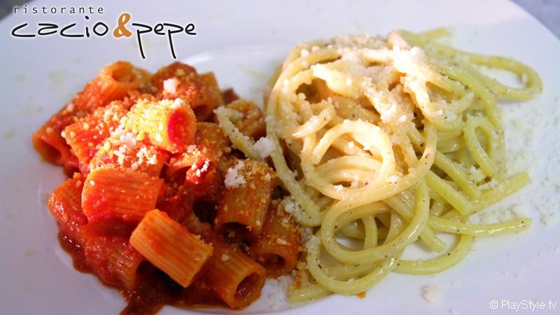 Richiedi informazioni bis di primi for Cucina tipica romana